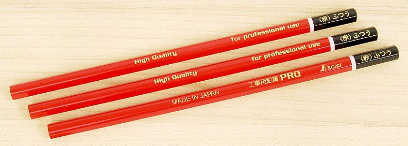 Red carpenter's pencils